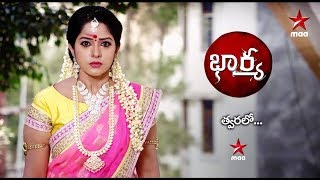 Bharya..Coming Soon On #StarMaa