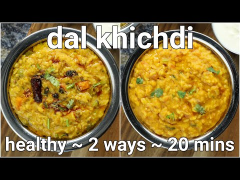 2 ways simple & healthy khichdi recipe – moong dal khichdi & mix veg masala khichdi restaurant style
