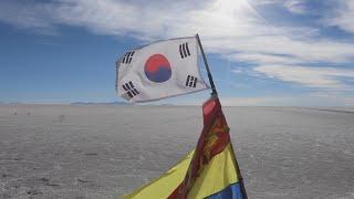 볼리비아 국가 계량표준, 한국형으로 재탄생 / 연합뉴스TV (YonhapnewsTV)
