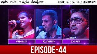 Mozo Thalo Gaithalo - Semi Final Round│Episode 44│Daijiworld Television