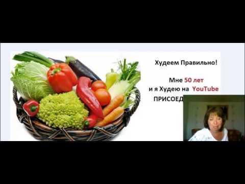 Лучший Рецепт Для Похудения [Как Похудеть Народными Средствами]