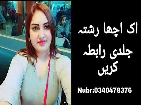 Zarorat Rishta Online Lahore Girl