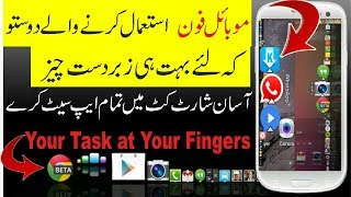 Best App for android 2017 || Top Mobile app | by ALL URDU TIPS