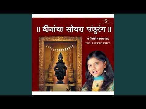 Baixar Baba Saheb Ingale Maharaj Topic - Download Baba Saheb