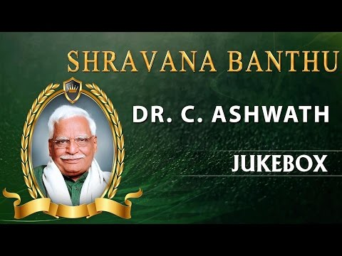 Shravana Banthu || Jukebox || Dr. C. Ashwath Hit Songs || Kannada Songs Jukebox