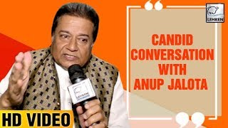 Anup Jalota And Kesar Matharu's First Interview Together | EXCLUSIVE