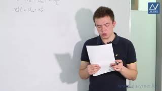 9 класс, 7 урок, Прямолинейное равноускоренное движение