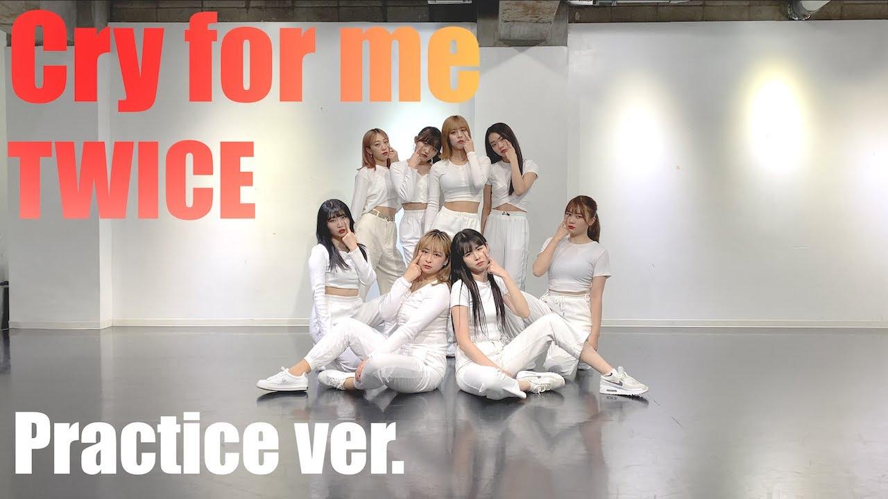 [Practice] TWICE(트와이스) - CRY FOR ME | 케이팝커버댄스 연습영상 | KPOP COVER PRACTICE MIRROR | Kポップダンス練習動画