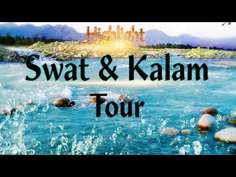 Swaat & Kalam Tour Song | Dani Jutt Vlogs |