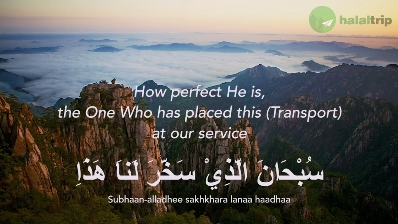 Download 30 Mins of Dua for Travel