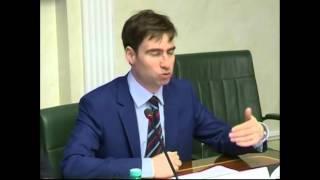 видео Комитет экономического развития и инвестиционной деятельности