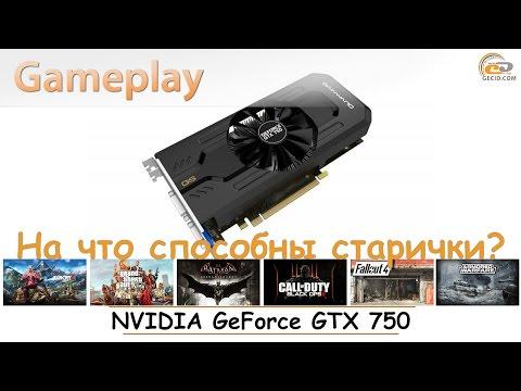 NVIDIA GeForce GTX 750: gameplay в 15 популярных играх