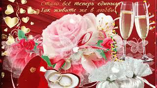 Поздравления с 40 летием свадьбы родителям от дочери !!!!!