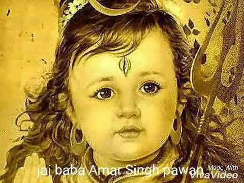 Baba Amar Singh pawan  song