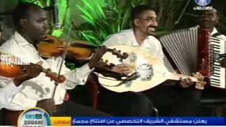 عبدالرحمن علي ومحمد آدم متين يا ربي تلمنا