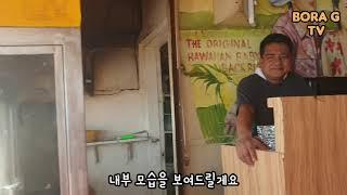 보라카이맛집 자유여행의 최고의 준비물은 맛집 정보!!!