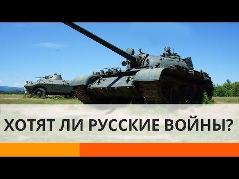 Обострение на Донбассе: пора готовиться к полномасштабной войне с Россией?
