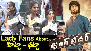 Gang Leader Movie Lady Fans Public Talk | Nani Gang Leader Public | #NaniGangLeader| #TopTeluguMedia