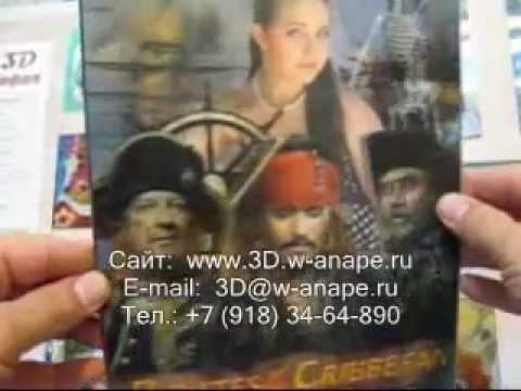 3D фото визитки