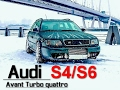 Audi s4,s6 Turbo quattro Avant (c4) - ??????????? ???????? ?????? ?? 90?. ?????.