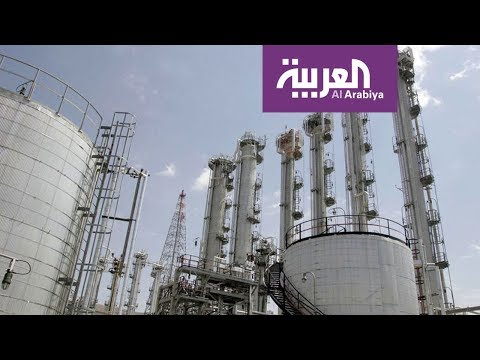 إيران ستتجاوز حد مخزون اليورانيوم المخصب بعد10 أيام  - نشر قبل 5 ساعة