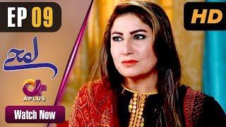 Pakistani Drama | Lamhay - Episode 9 | Aplus Dramas | Saima Noor, Sarmad Khoosat