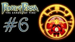 Прохождение Игры Принц Персии - Пески времени Часть 6: Тюрьма и Смертельная Ловушка!!!