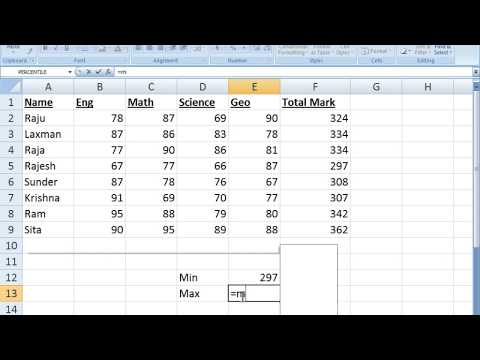 Auto Sum And Function In MS Excel 2007 In Hindi