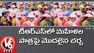 Trs Women Leaders Hopes On Nominated Posts - Hyderabad