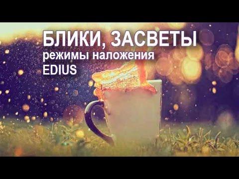 Голые знаменитости Александра Савельева голая - видео и фото