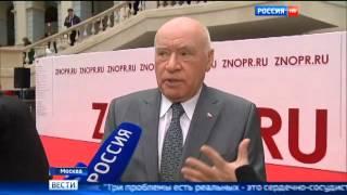 Вести - X Всероссийский форум Здоровье нации  основа процветания России