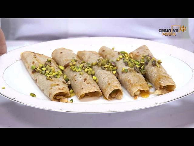 Suade Chef - طريقة تحضير اللحوح - سلطة