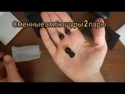 Навушники Haylou GT1 TWS Bluetooth Black (6971664930191/ 6971664930481)