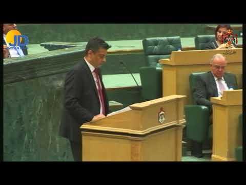 كلمة النائب يوسف الجراح جلسة مناقشة البيان الوزاري لحكومة د عمر الرزاز  - نشر قبل 5 ساعة