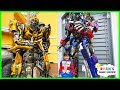Life Size Transformers Optimus Prime And Bumblebee At Universal Studios Amusement Park mp3