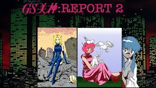 Ghost Sweeper Mikami Report 2: Kingdom of the Cursed Dolls!