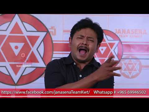 Janasena Team Kuwait Member Message to Media Channels and Fans