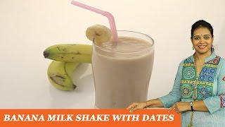 Ice Cream Smoothie - Banana Milk Shake with dates - Mrs Vahchef