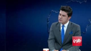 FARAKHABAR: Govt, Hizb-e-Islami Peace Deal Discussed / فراخبر: بررسی توافق نامۀ صلح با حزب اسلامی