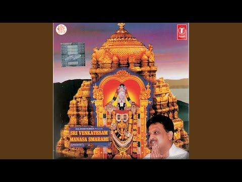 Commentary (Govindanamam) , Srinivasa Govinda Sri Venkatesa Govinda