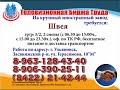 21 11 17 РАБОТА В УЛЬЯНОВСКЕ Телевизионная Биржа Труда 1