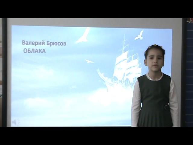 Изображение предпросмотра прочтения – СофияБаблоян читает произведение «Облака» В.Я.Брюсова