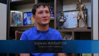 Білек пен Жүрек_Біржан Жақыпов