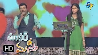 Gundello Emundo Song | Venu,Ramya Behara,Performance|SuperMasti|Guntur|12th March 2017