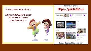 Как сделать картинку в онлайн фотошопе