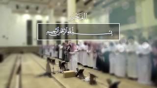 Мухаммад аль-Люхайдан. Сура 89 Аль-Фаджр (Заря)