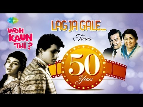 Lag Ja Gale Se Phir |Lata Mangeshkar Hits | Woh Kaun Thi? (1964)