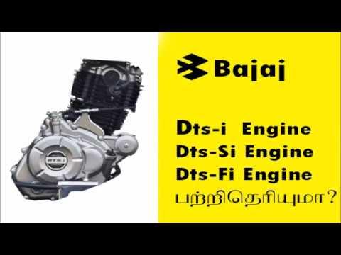 Bajaj Dts I Dts Si Dts Fi Technology In Tamil Youtube