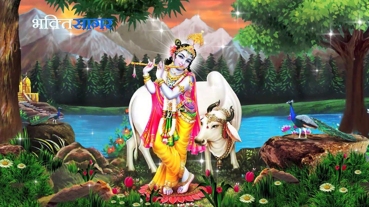 Lord Krishna 3d Live Wallpaper Shri Krishna Sharanam Mamah Youtube
