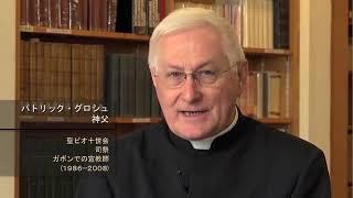 ルフェーヴル大司教 (日本語版)